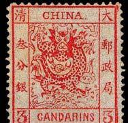 中国最值钱的十大邮票 第一名是大龙邮票