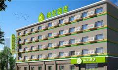 2019十大经济型连锁酒店排名