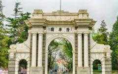 2019年泰晤士世界大学排名榜 清华名列亚洲第一
