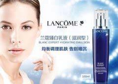 全球最好的十大护肤品品牌排行榜