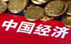 2018年全国GDP十强市排名 上海GDP排名榜首