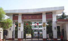 中国十大名牌中学排行榜 全国最牛高中排名
