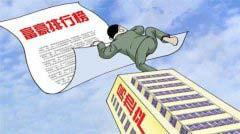 2019中国房地产十大富豪榜 许家印蝉联房地产首富