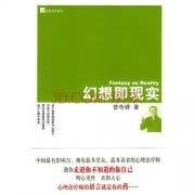 心理学书籍有哪些?世界十大心理学经典书籍