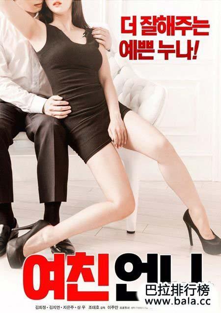 韩国三级毛片迅雷下载 迅雷下载地址韩国三级女演员金莎朗电影.