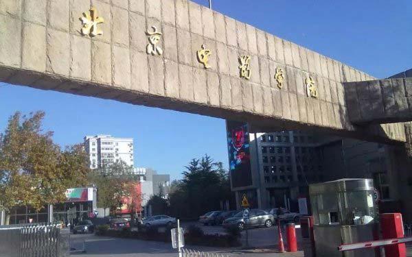 中国戏剧学院哪个好?中国十大戏剧学院排名