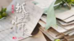 抖音十大热门中文歌曲排行榜 沙漠骆驼榜上有名