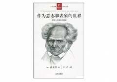 西方十大经典哲学名著,世界最伟大的哲学著作