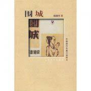 中国现代十大经典名著,鲁迅的《阿Q正传》上榜