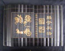 世界十大经典军事名著,中国孙子兵法排第一名