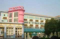 杭州哪个小学好?杭州十大小学综合排名