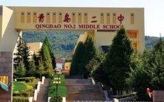 青岛知名的高中有哪些 青岛重点高中排行榜