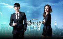 有什么韩剧值得看的?韩国十大电视剧排行榜