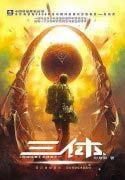 科幻小说有哪些好看?世界十大科幻小说排名