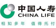 2019年中国十大保险公司排名