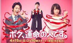 好看的日本经典政治剧前十名 《命运之人》上榜