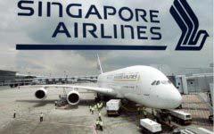 全球十大佳航空公司排行榜,国泰航空排在第九