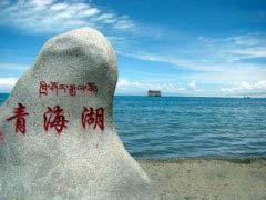盘点中国十大名湖 面积最大的十个湖泊排行