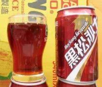 全球最难喝的十大饮料 黑松沙士榜上有名排第一