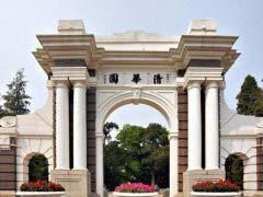 中国最顶尖的十所大学 清华北大排名榜单一二名