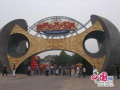 沧州哪里好玩 沧州十大旅游景点排行