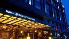 世界十大酒店集团排名 洲际和香格里拉酒店上榜