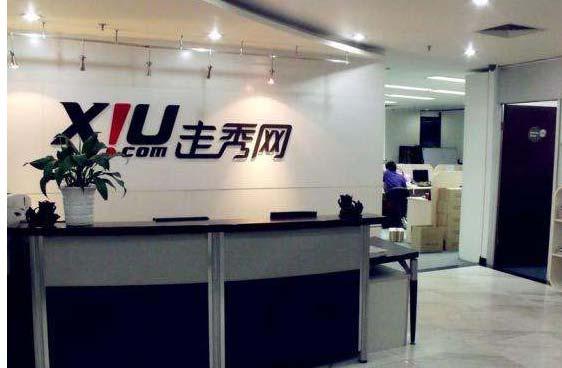 深圳十大互联网公司 深圳著名互联网企业有哪些