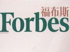 福布斯10大酒界富豪排行榜,谁是酒届大亨?