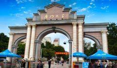 福建十大大学最新排名 厦门大学荣登榜单首位