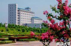 中国十大最美大学校园 武大名列榜首厦大排第二