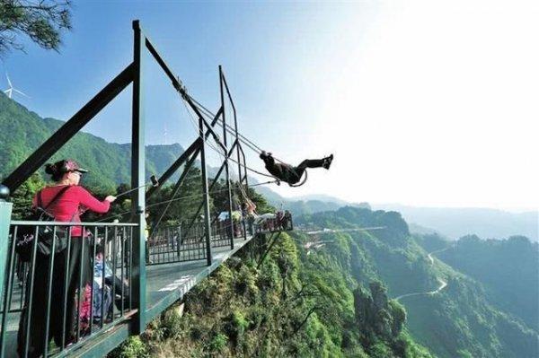 盘点中国五大悬崖秋千,最高的落差580米