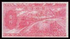 什么粮票最值钱?中国最值钱的十种粮票