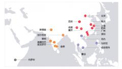 全球最具活力20强城市 中国9城上榜