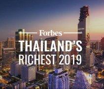 福布斯2019年泰国富豪榜50强 谢国民仍为泰国首富