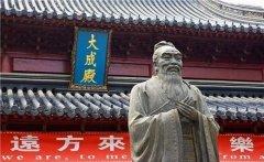 世界十大思想家排行榜 中国孔子上榜单