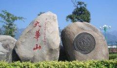安徽九华山哪个寺庙灵,什么时候去最好?