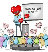 中国高校十大奇葩选修课 天津大学推出恋爱课