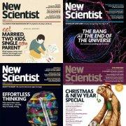 著名科学杂志有哪些?世界顶级科学杂志排名