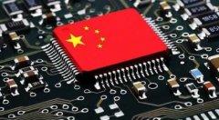 盘点中国十大芯片企业,华为海思排名第二