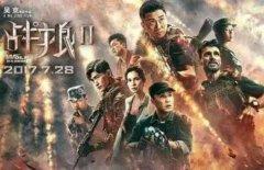 中国十大战争电影排行,战狼Ⅱ排第一名