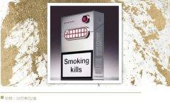 世界上什么烟最贵?世界上最奢侈的十种香烟