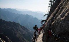 中国最惊险的十大旅游景点 华山长空栈道排第一