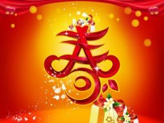 中国人最注重的十大节日 春节排名第一位