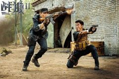 华语电影票房排行榜前十名 流浪地球排在第二位
