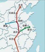 中国10大最长高铁线路 京广高铁仅排第二