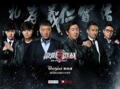2019中国最受欢迎十大综艺节目 你最喜欢哪一个