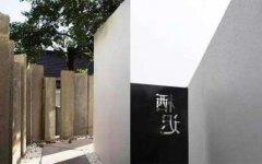 杭州最美十大民宿排行榜 杭州高端民宿推荐