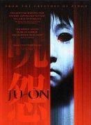 日本恐怖片排行榜前十名,胆小的不要一个人看