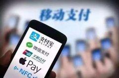 中国移动支付前十城市,魔都上海第一杭州第二