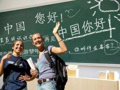 全球最难学的十大语言,第一名中国汉语!